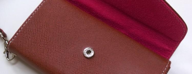 Portemonnee hoesje bruin roze binnenkant telefoonhoesjesstore